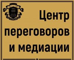 Центр ПМ