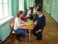 den-pravovoi-pomoshi-detym-2