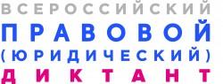 Лого диктант