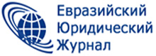 evrazjournal