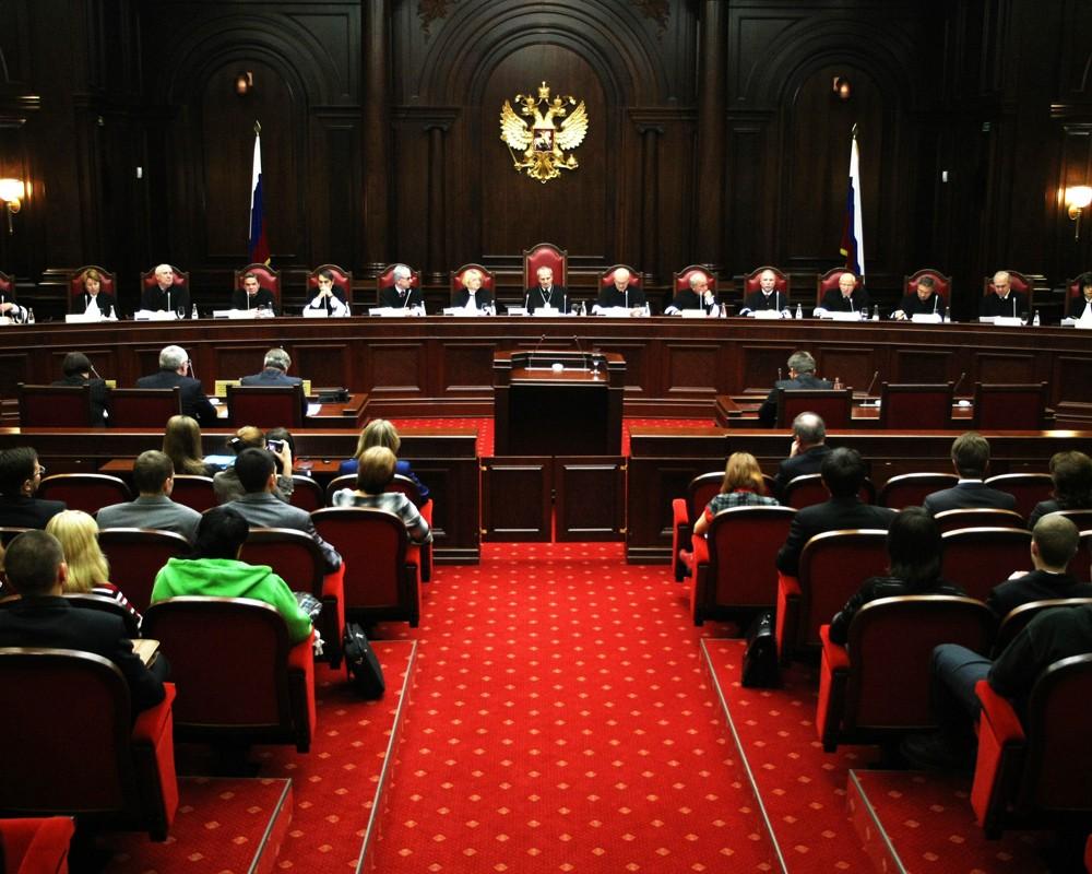 Нам Когда допустим запрос суда в кс о конституционности законов Диаспар хочет