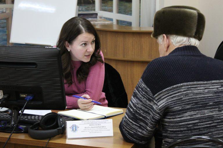 помощь юриста по вопросам социального обеспечения