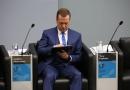 Пленарное заседание «Доверие к праву – путь разрешения глобальных кризисов» 